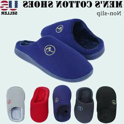 Men's Plush Knitted Fabric Foam House Slippers Breathable In